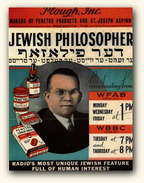 The Jewish Philosopher poster