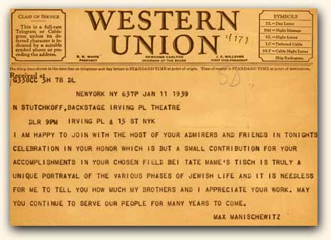 Telegram from Max Manischewitz