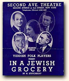 Poster for In a Jewish Grocery